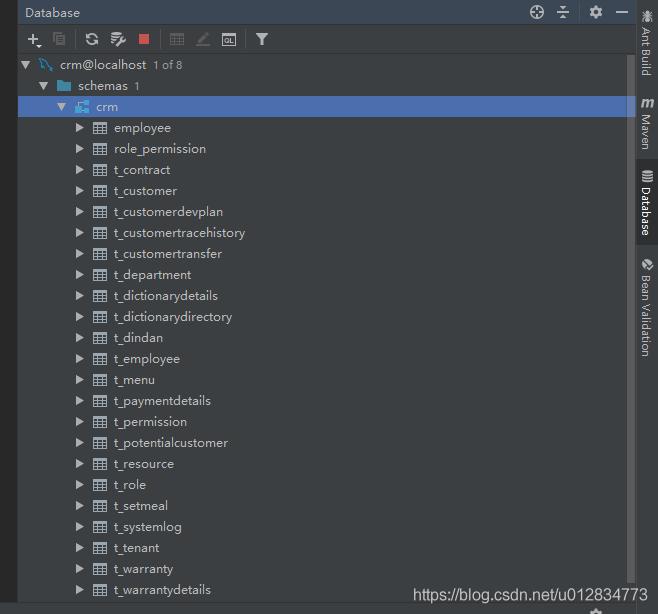 关于使用IDEA连接mysql后,xml文件没有提示以及不显示表的解决方案插图5
